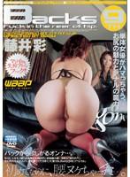 Backs 9TH 藤井彩