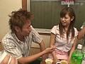 癒され荘 4号館 〜管理人さんはIカップ〜 16