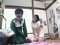 癒され荘 5号館 〜管理人さんはFカップ〜 3