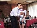 接吻カフェ 上村愛 3