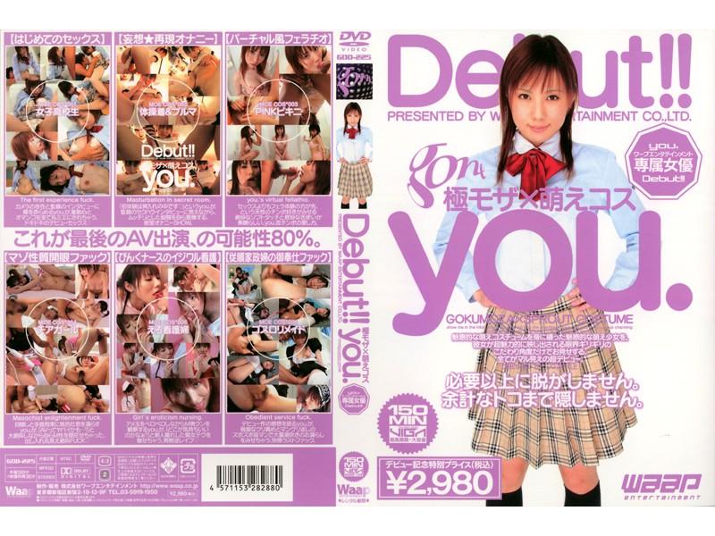 極モザ×萌えコス Debut!! you.