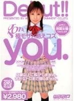 (2god225)[GOD-225] 極モザ×萌えコス Debut!! you. ダウンロード