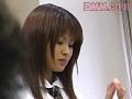 (2jl024)[JL-024] 巨乳学園 ザーメン部ゴックン科 松坂樹梨 ダウンロード 6