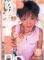 飲み友達 Rin.
