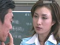 ザーメンby女教師 〜僕の言いなりインテリ先生〜 5 3