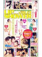 (2ls013)[LS-013] リップシャワー13 ダウンロード