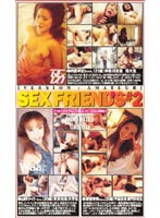 SEX FRIENDs #2 ダウンロード