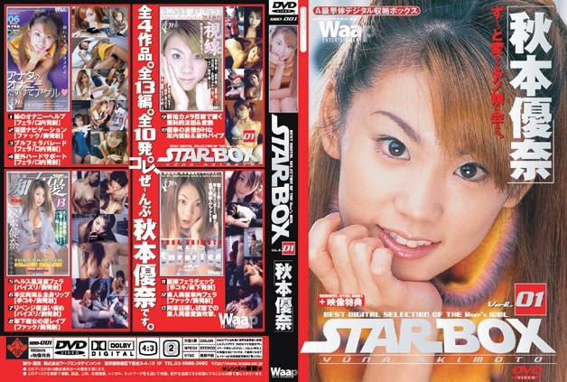 STAR BOX 秋本優奈