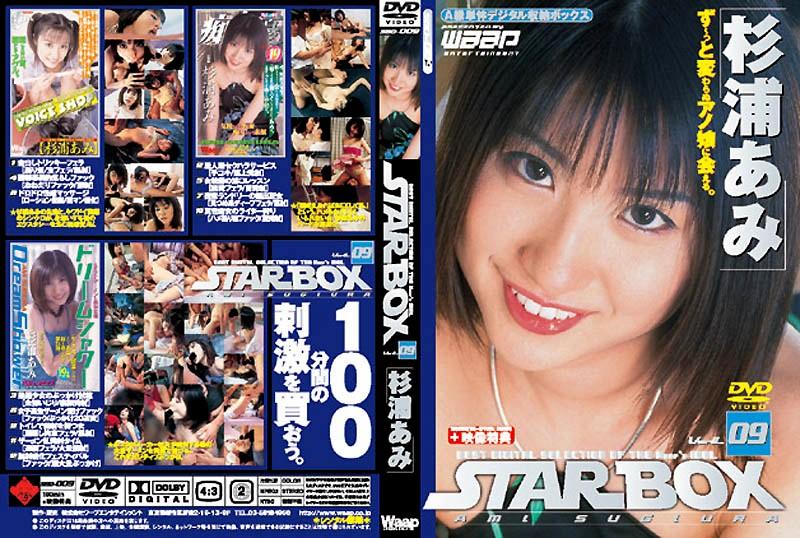 STAR BOX 杉浦あみ