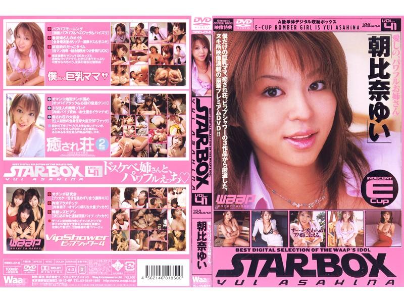 STAR BOX 朝比奈ゆい