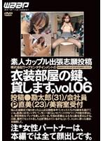 (2ssd006)[SSD-006] 株式会社ワープエンタテインメントの衣装部屋の鍵、貸します。 VOL.06 ダウンロード