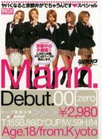 Marin. Debut.00 [zero] ダウンロード