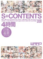 (2wsp006)[WSP-006] S+CONTENTS 4時間 巨乳若妻スペシャル ダウンロード