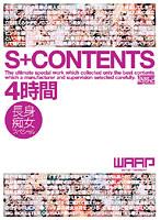 (2wsp00007)[WSP-007] S+CONTENTS 4時間 長身痴女スペシャル ダウンロード