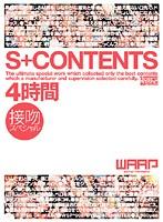 (2wsp008)[WSP-008] S+CONTENTS 4時間 接吻スペシャル ダウンロード