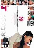 (2wsp042)[WSP-042] キスがエロけりゃ醜男だって、美女とベロちゅうデキるのだぁ ダウンロード