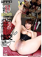 小泉真希(こいずみまき) Maki Koizumi Appealing Babe Using Toys on Her Pussy and jp