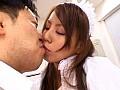 あぁ…、憧れのひも生活マニュアル 米倉夏弥 16