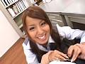 あぁ…、憧れのひも生活マニュアル 米倉夏弥 24