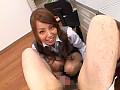 あぁ…、憧れのひも生活マニュアル 米倉夏弥 25