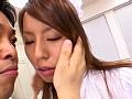 あぁ…、憧れのひも生活マニュアル 米倉夏弥 9