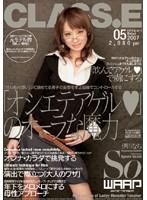 (2wss018)[WSS-018] CLASS.E [優しい教室] 伊川なち ダウンロード