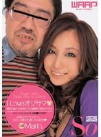 (2wss020)[WSS-020] I Love オジサマ Marin. ダウンロード