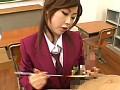 カノジョは巨乳女子校生 浜崎りお サンプル画像 No.4