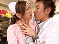 接吻しまくり淫口よだれ女 三浦亜沙妃 6