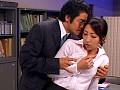 巨乳女教師童貞狩り 香椎杏子 17