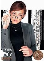 (2wss087)[WSS-087] 会社じゃクールなオンナ上司、家だとデレデレおねだりカノジョ、そんな女性に尽くして癒す、僕と彼女のツンデレ同棲 澄川ロア ダウンロード