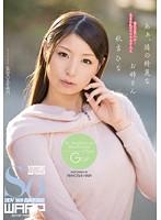 (2wss00160)[WSS-160] あぁ、隣の綺麗なお姉さん 秋吉ひな ダウンロード