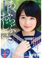 「I Love オジサマ◆ 陽木かれん」のパッケージ画像