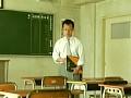 教育実習生 凛 14