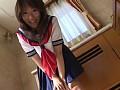 GOKUERO/青山まりあ 1