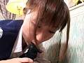(303goku007d)[GOKU-007] GOKUERO 藤代愛射 ダウンロード 28