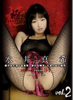 GOKUERO vol.2 水井真希 ダウンロード