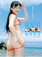 GOKUERO 〜on the beach〜 水井真希