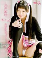 (303see00005d)[SEE-005] SEE-THROUGH Vol.2 水井真希 ダウンロード
