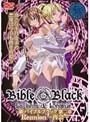 新BibleBlack 第二章 Reu...