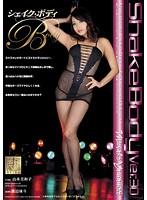 Shake Body Ver.30 山本美和子 ダウンロード