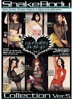 Shake Body Collection Ver.5 ダウンロード