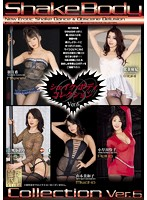 Shake Body Collection Ver.6 ダウンロード