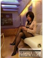 (33awt011)[AWT-011] 至福のひととき 高級デリヘル超おもてなし密室デート 1 ダウンロード