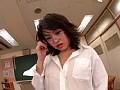 キュートななつ妃先生は、ノーパンパンストのエロ女教師 安藤なつ妃 34