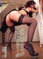 生垂れ熟女・加賀雅の卑猥ボディーSHOCK ダウンロード