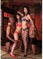 (33dapj115)[DAPJ-115] 黒天狗屋敷の熟れた女狐 大沢佑香 坂下ななえ ダウンロード