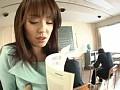 綺麗な女教師のエロいキスと責められる快感 桜月舞 1