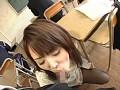 綺麗な女教師のエロいキスと責められる快感 桜月舞 8