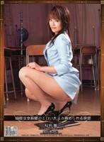 (33daps32)[DAPS-032] 綺麗な女教師のエロいキスと責められる快感 桜月舞 ダウンロード